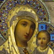 Útmutató Iveri Istenanya ikon
