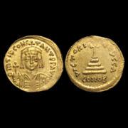 II. Tiberius Constantine bizánci császár (Kr.u.578-582) - Arany solidus