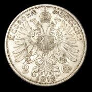 2 Corona 1912 Ausztria Ferenc József