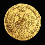 Péter cár arany dukát 1711 utánveret