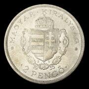 """2 Pengő 1935 """"Rákóczi"""""""