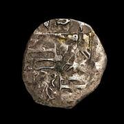 Luxemburgi Zsigmond magyar király (1387-1437) ezüst parvus