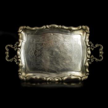 Antik bécsi füles ezüst tálca