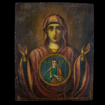 Painted Russian Mother of God icon