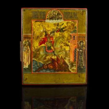 Sárkányölő Szent György ikon