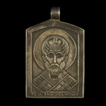 Szent Miklós ezüst medál