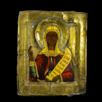Szent Paraszkéva ikon sárgaréz okláddal