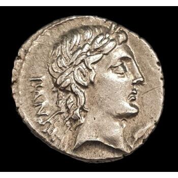 Római Köztársaság kori ezüst érme - C. Vibius Pansa ezüst denár