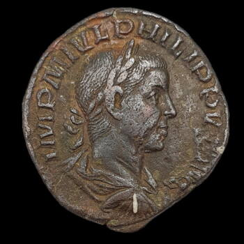 II. Philippus római császár bronz sestertius