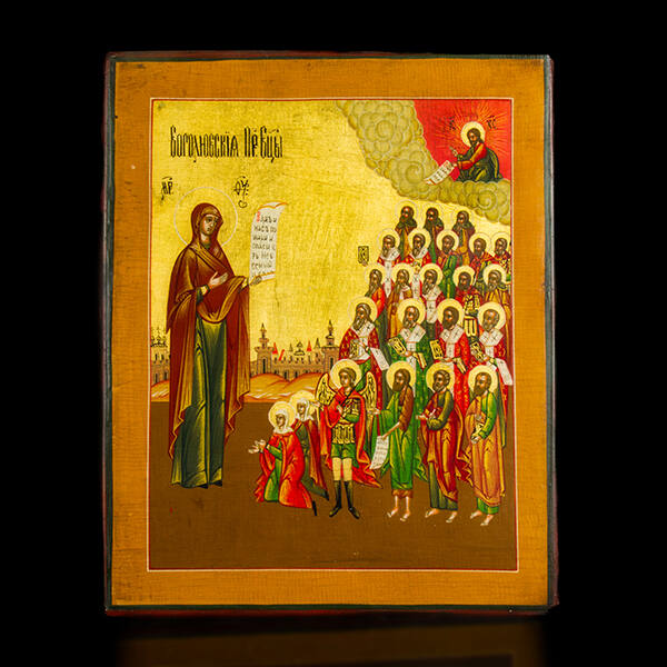 Bogoljubszkiji Istenanya szentekkel ikon