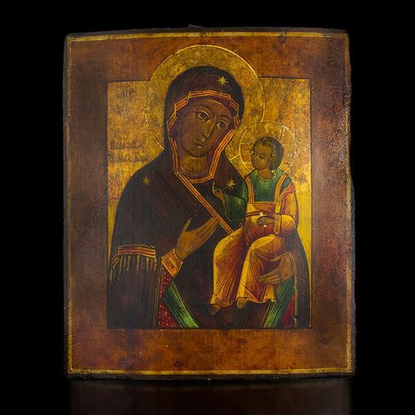 Hodigitria - Útmutató Istenanya ikon