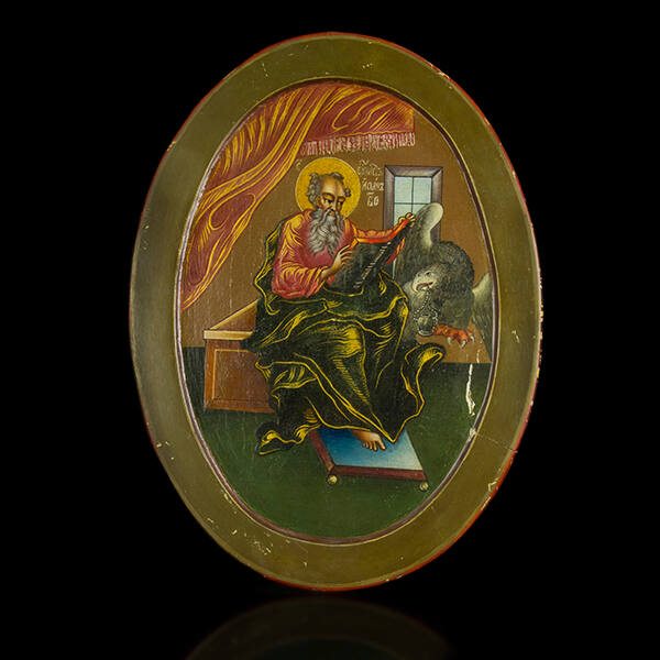 Ikon János evangelista képével