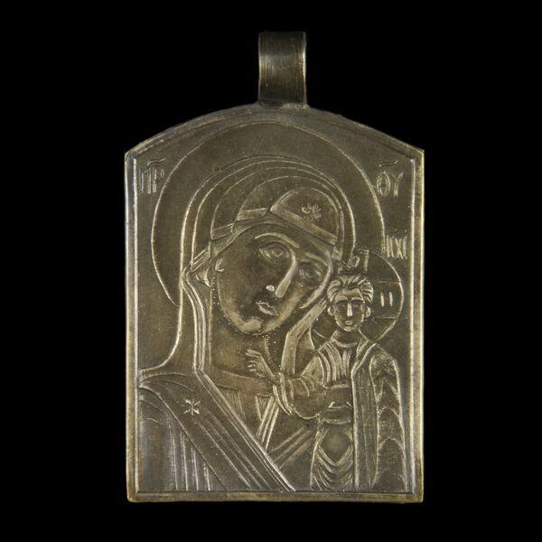 Szűzanya ezüst medál