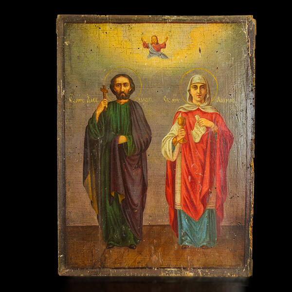 Szent Alexandr és Matróna vértanúk ikon
